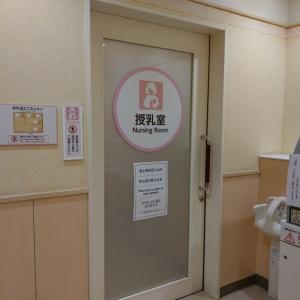 アリオ橋本(1F フードコート横)の授乳室・オムツ替え台情報 画像6