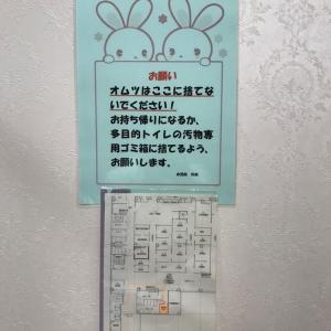 東北大学病院(3F 外来診療棟C エレベーター近く)の授乳室・オムツ替え台情報 画像4