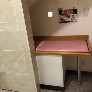 ヨドバシカメラ マルチメディアAkiba(秋葉原店)(3階~7階)の授乳室・オムツ替え台情報 画像7