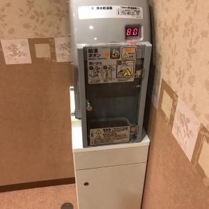バロー上越店(1F)の授乳室・オムツ替え台情報 画像4
