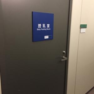 大田区役所(2F)の授乳室・オムツ替え台情報 画像1