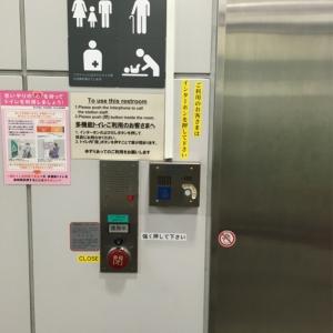 1階 昭和通り口側トイレ