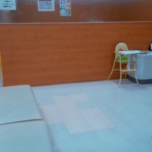 イオン郡山フェスタ店(2F)の授乳室・オムツ替え台情報 画像1