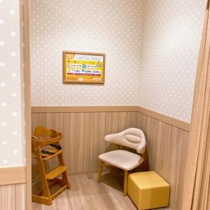 アミュプラザ小倉(西館6F)の授乳室・オムツ替え台情報 画像4