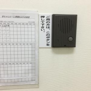 西松屋 木更津金田店(1F)の授乳室・オムツ替え台情報 画像5