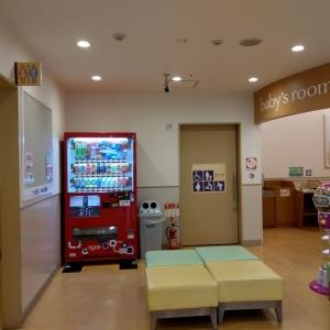 トイザらス・ベビーザらス  町田多摩境店(1F)の授乳室・オムツ替え台情報 画像1