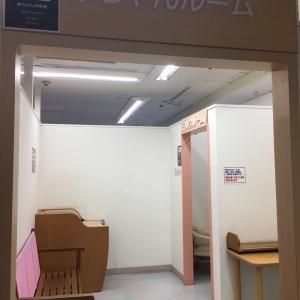 ダイエー 船堀店(2階 ベビー用品売場横)の授乳室・オムツ替え台情報 画像10