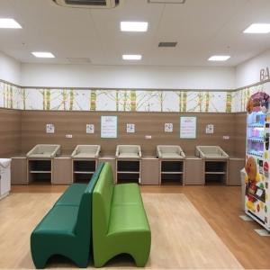 イオン洛南ショッピングセンター(2F)の授乳室・オムツ替え台情報 画像5