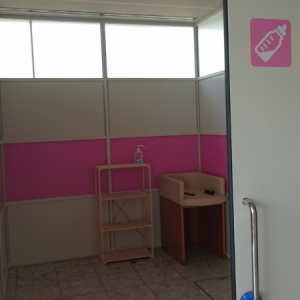 つどーむ入り口(1F)の授乳室・オムツ替え台情報 画像1