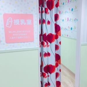 ゆめタウン高松東館(2F)の授乳室・オムツ替え台情報 画像8