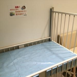 慶應義塾大学病院(1F)の授乳室・オムツ替え台情報 画像3