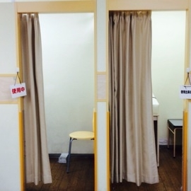イオン海老名店(2階 赤ちゃん休憩室)の授乳室・オムツ替え台情報 画像3