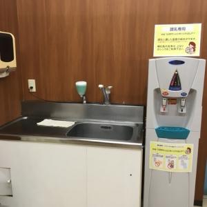 アピタ木更津店(2F)の授乳室・オムツ替え台情報 画像1