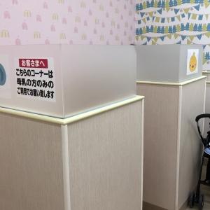 イオン穂波ショッピングセンター(2F)の授乳室・オムツ替え台情報 画像3