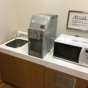 銀座三越(9階)の授乳室・オムツ替え台情報 画像22