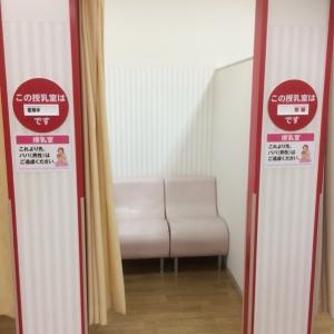 イオン東岸和田店(2階 赤ちゃん休憩室)の授乳室・オムツ替え台情報 画像6