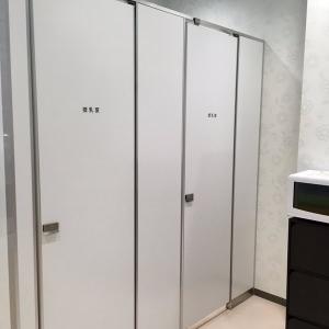 海老名サービスエリア(上り線)(2F)の授乳室・オムツ替え台情報 画像14
