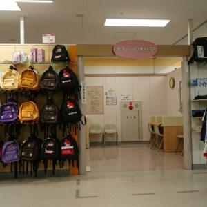 イトーヨーカドー 綱島店(3F)の授乳室・オムツ替え台情報 画像7