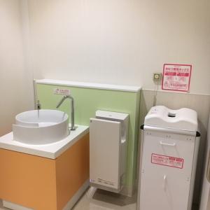 エディオンなんば本店(2F)の授乳室・オムツ替え台情報 画像1