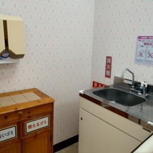 ラフロール(2F)の授乳室・オムツ替え台情報 画像5