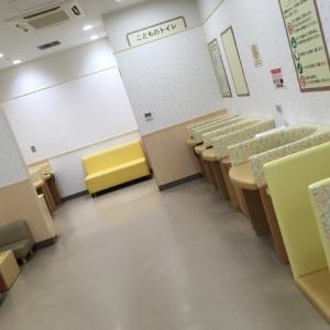 アリオ鳳(3F)の授乳室・オムツ替え台情報 画像1