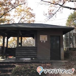 足羽山公園の授乳室・オムツ替え台情報 画像1