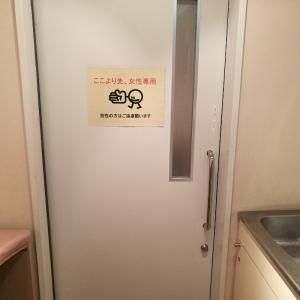 国立科学博物館(日本館B1)(B1)の授乳室・オムツ替え台情報 画像10