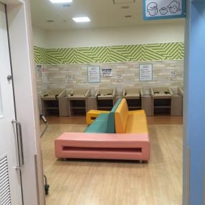 キッズリパブリック幕張新都心店(2階 赤ちゃん休憩室)の授乳室・オムツ替え台情報 画像1