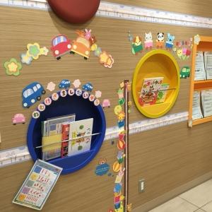 大津サービスエリア下り線(1F)の授乳室・オムツ替え台情報 画像13