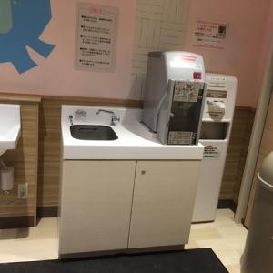 イオンモール東員(全フロア 赤ちゃん休憩室)の授乳室・オムツ替え台情報 画像2