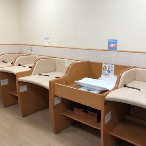 ベビーザらス  豊中店(3F)の授乳室・オムツ替え台情報 画像6
