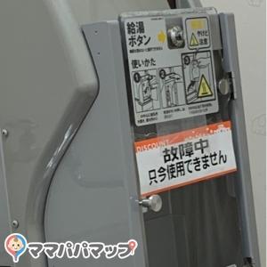 ミスターマックス 岡山西店(1F)の授乳室・オムツ替え台情報 画像1