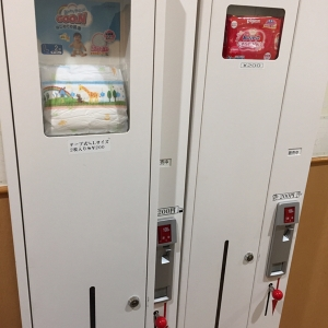羽田空港第2ターミナル(到着ロビー)(1F)の授乳室・オムツ替え台情報 画像6