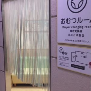 横浜ワールドポーターズ(2F)の授乳室・オムツ替え台情報 画像4