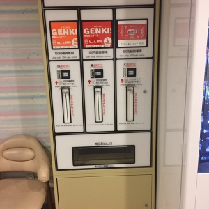 紙おむつの販売機もあります。