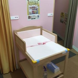 ファンタジーキッズリゾート印西(2F)の授乳室・オムツ替え台情報 画像6