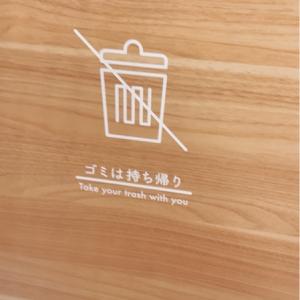 マルイシティ横浜(3F)の授乳室・オムツ替え台情報 画像2