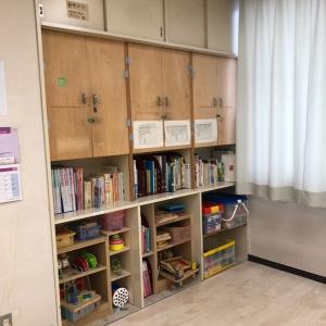 向原住区センター児童館(1F)の授乳室・オムツ替え台情報 画像4