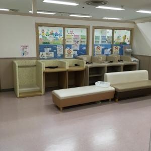イトーヨーカドー 船橋店(東館4階)の授乳室・オムツ替え台情報 画像2