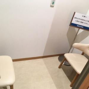 ViNAWALK(ビナフロント4F)(ビナウォーク)の授乳室・オムツ替え台情報 画像3