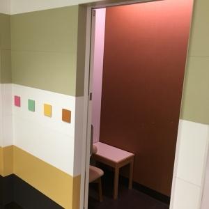 エスパル郡山(3F)の授乳室・オムツ替え台情報 画像10