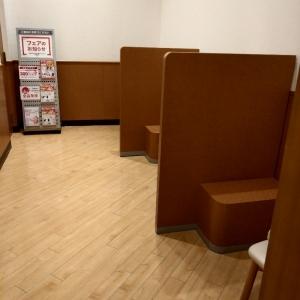 赤ちゃん本舗 アリオ橋本店(2F)の授乳室・オムツ替え台情報 画像2