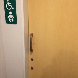 大阪天満宮(1F)の授乳室・オムツ替え台情報 画像1