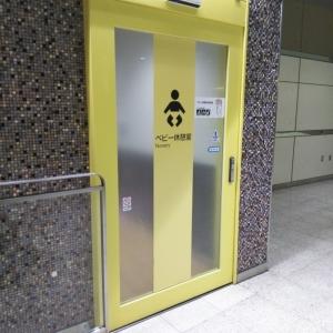 東京駅(B3 京葉地下改札内)の授乳室・オムツ替え台情報 画像8