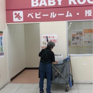 ロイヤルホームセンター相模原橋本店(1F)の授乳室・オムツ替え台情報 画像7