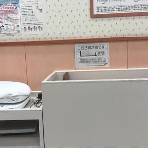赤ちゃん本舗 甲子園イトーヨーカドー店(2F)の授乳室・オムツ替え台情報 画像9