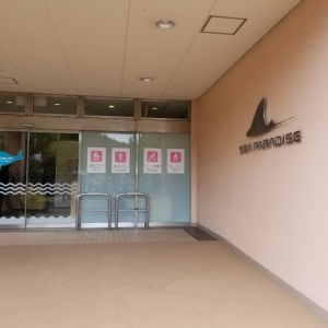 八景島シーパラダイス センターハウス(1F)の授乳室・オムツ替え台情報 画像6