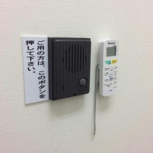 西松屋 町田多摩境店の授乳室・オムツ替え台情報 画像2