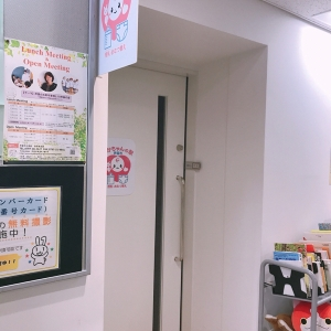 入り口(1F)