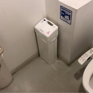 広いトイレも有り、ベビーキープもあります